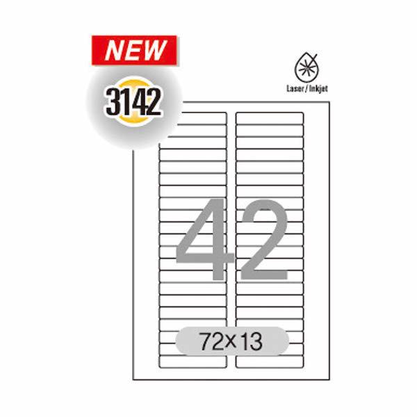 (현대Hmall) 240990 분류표기용라벨(LS-3142/100매/한국폼텍)