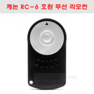 캐논 100D/600D/650D/600D/70D 호환 무선 리모컨 RC-6