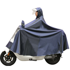 오토바이 비옷 우의 우비 판초 스쿠터까지 덮는 우비