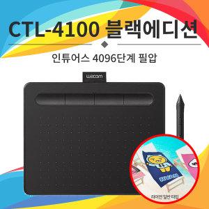 인튜어스 CTL-4100 블랙에디션 카카오 비치타올 증정