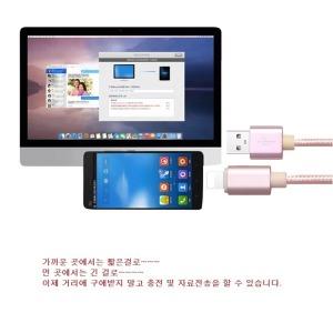 아토 케이스 USB 고속 충전 케이블 1M/2M/3M