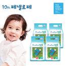 미라클 팬티기저귀 특대형 22매X4팩 (남아용)