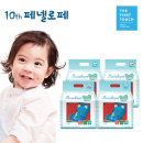 미라클 팬티기저귀 대형 26매X4팩 (남아용)