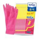 마미손 고무장갑 신주름(대형) 10개묶음 라텍스/김장