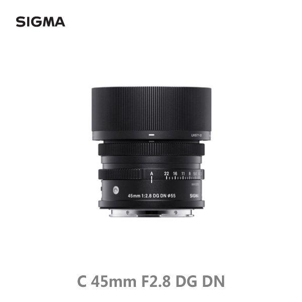 시그마 C 45mm F2.8 DG DN SE 마운트