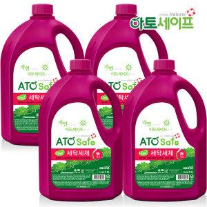 아토세이프 세탁세제 (2.5L 4개)