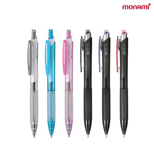 모나미 FX-ZETA 볼펜 0.5 0.7 1.0 mm 제타