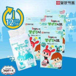 일양약품 슈가롱 아기 열 냉각 쿨 패치 시트