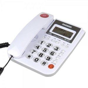 MS-370 발신자표시 유선 전화기 집/사무용 화이트