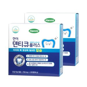 한미 덴티큐 플러스 (120정) x 2박스 / 4개월 분