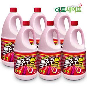 매직싹 배수구뻥 클리너 (2L 6개)