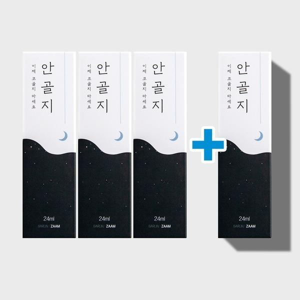 코골이방지 식약처 허가 스프레이 3개 (+1개 추가)