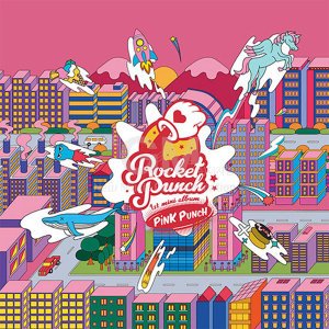 1CD_로켓펀치(ROCKET PUNCH)-미니1집 PINK PUNCH (북릿+팝업카드+스티커+포토카드)