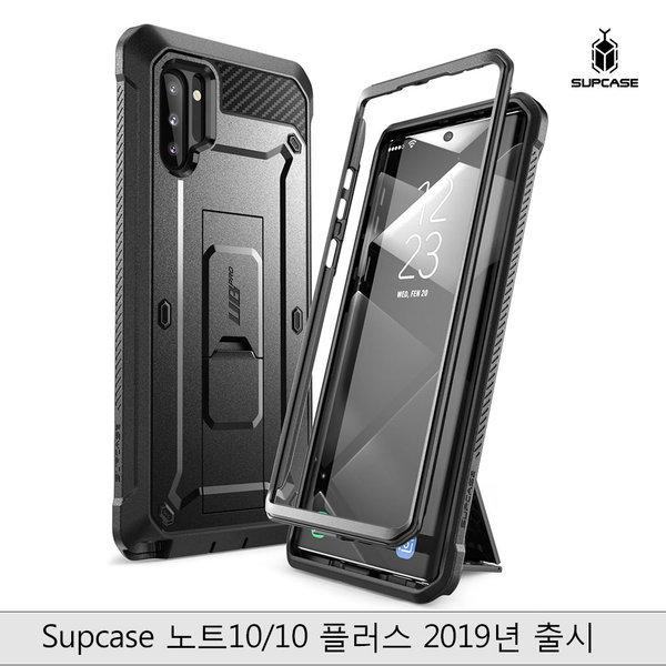 Supcase 갤럭시 노트10 5G /플러스 핸드폰케이스 블랙
