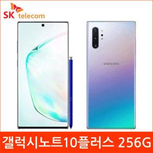 SKT 신규 갤럭시노트10+ 256G SM-N976N 요금제자유
