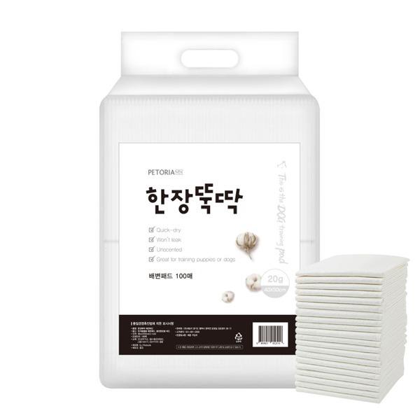 한장뚝딱 라이트 강아지 애견 패드 100매 20g