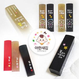 무료배송 특가 수제도장 아란새김 아기 외국인 인감