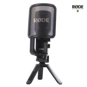 RODE NT-USB 콘덴서 마이크