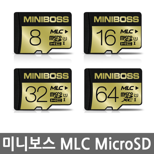 무료배송 테라토닉 미니보스 microSDHC 32G CL10 MLC
