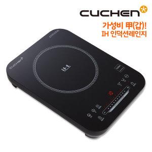 쿠첸 1구 IH 인덕션 전기렌지/전기레인지 CIR-F151