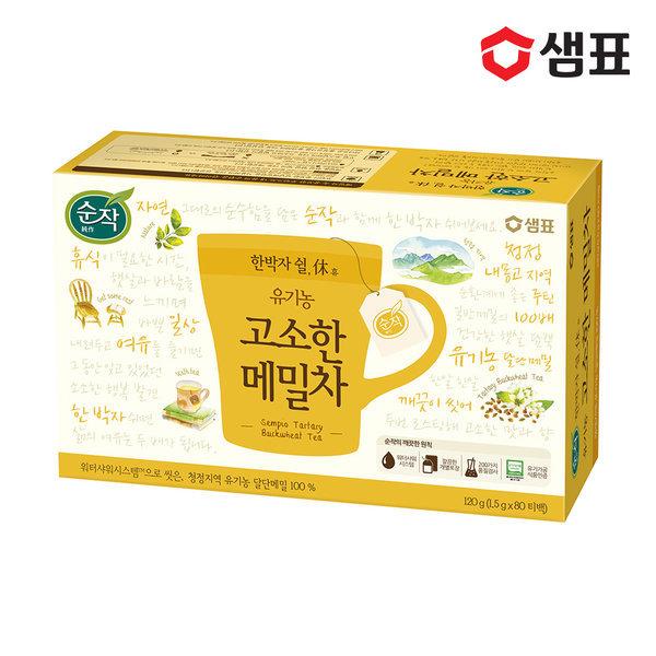 순작 유기농고소한메밀차 120g(1회분80봉)