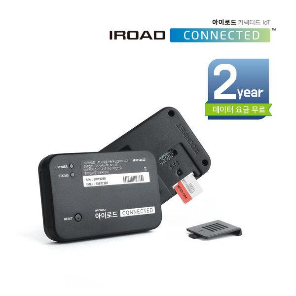 커넥티드 프리미엄 모듈 2년무료 GPS기능포함