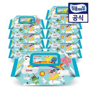 플레이런 아기물티슈 캡형70매 10팩/엠보싱 /65g평량