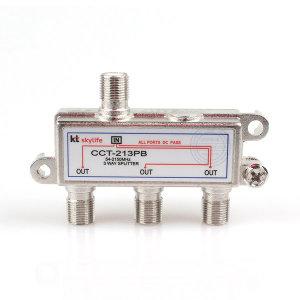 방수형 위성광대역 3분배기 KT로고 적용 KC 인증제품