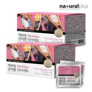 내츄럴플러스  에버핏 다이어트 잔티젠 28캡슐 - 2박스