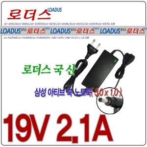 삼성AD-4019SL/BA44-00272A호환 19V 2.1A 어댑터ctc