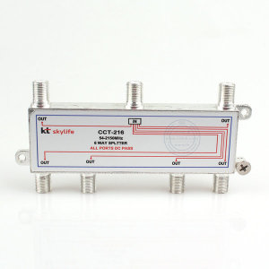 방수형 위성광대역 6분배기 KT 로고 적용 KC인증 제품