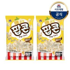 사조 팝콘 버터맛 (간식) 90g x18봉