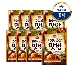 사조해표 국산 맛밤 70g x 8봉 /간식/과자/안주