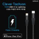 타키온USB C to 라이트닝 아이폰 고속충전케이블 1.5m