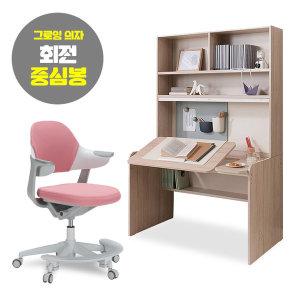 로넌 각도 높이조절 전면책상+그로잉 의자 세트(회전)