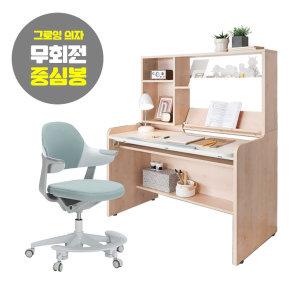 꼼므 1200 각도조절 책상세트+그로잉 의자 세트(무회