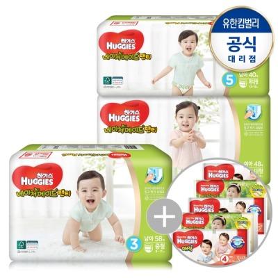 [하기스] 네이처메이드 팬티 3~6단계 2팩/밴드형 기저귀