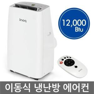 이노크 이동식 에어컨 냉풍기 IA-I9A12