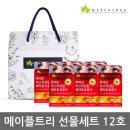루테인 아스타잔틴 헤마토코쿠스 30캡슐X6통 12호세트
