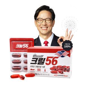 크릴56 6개월분 펄세스 크릴오일 aker 홈쇼핑정품