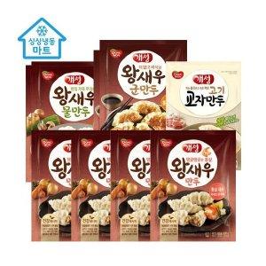 싱싱냉동마트x만두7봉 왕새우4봉+새우물or군만두2봉+교자고기