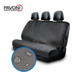 파보니 차량용 방수시트 (뒷좌석용) 0911 카시트보호(