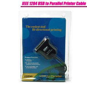 USB 프린터 케이블 패러럴 프린터케이블