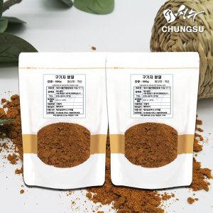 국산 청양 구기자분말 1kg(500g+500g) 반값할인행사