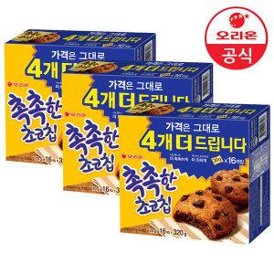 촉촉한 초코칩 16개입 x 3박스
