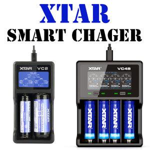 (정품)XTAR 신형고속충전기 VC2S VC4S 전자담배충전기