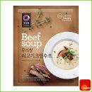 스프 우리쌀 쇠고기크림 수프 60gx10봉