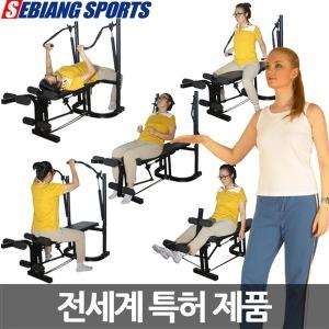 벤치프레스 아령 역기 철봉 홈짐 운동기구 헬스기구
