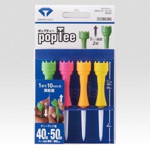 다이야골프 POP티 TE-437 기능성골프티 100만개판매
