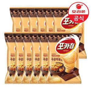 오리온 포카칩 구운마늘맛 66gx12개